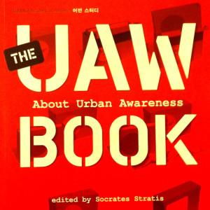 UAWbook